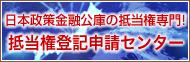 banner_teitouken_o